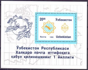 Uzbekistan. 1995. bl7. Joining the UPU. MNH.