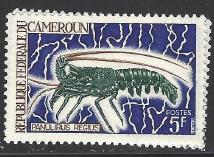 Cameroun Scott # 476 Used