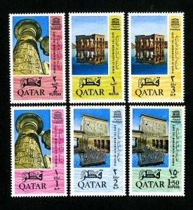 Qatar Stamps # 47-52 XF OG NH Scott Value $23.00