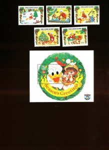 TURKS & CAICOS ISLANDS - Sc 645-50 VFMNH - DISNEY, Donald Duck TOY TINKERS -1984
