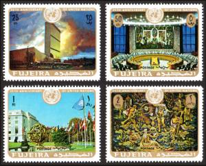 Fujeira Michel #505-508 set/4 mnh - 1970 UN 25th anniversary