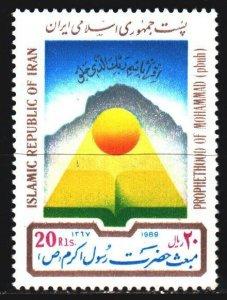 Iran. 1989. 2329. Quran, sun, mountain. MNH.