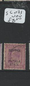 INDIA NABHA (P2308B) KE  SERVICE   8A  SG O33   VFU
