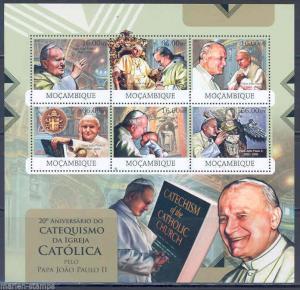 MOZAMBIQUE 20th ANN CATECHISM OF POPE JOHN PAUL II  SHEET MINT NH
