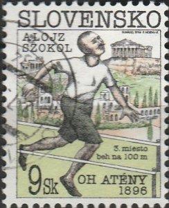 Slovakia, #241  Used , From 1996,  CV-$0.50