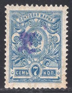 ARMENIA LOT9