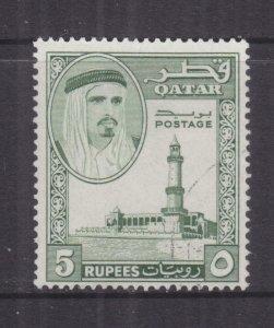 QATAR, 1961 5r. Green, used.