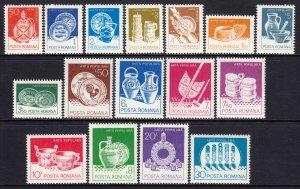 Romania 1982 Utensils Complete Mint MNH Set SC 3102-3117 CV $25.10