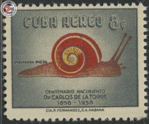 Cuba 1958 Scott C182 | MLH | CU18721
