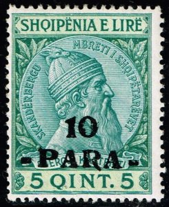 ALBANIA STAMP 1914 Skanderbeg Issue of 1913 Surcharged 10 PARA MH/OG