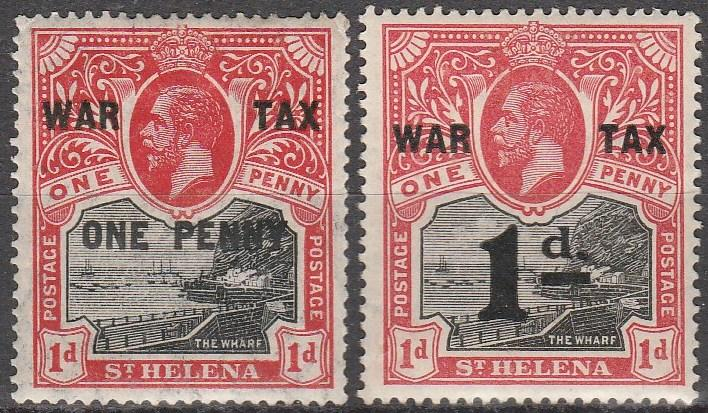 St Helena #MR1-2 F-VF Unused    CV $5.10 (A13138)