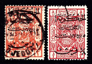 SAUDI ARABIA  EARLY OVERPRINTS USED x2 COLLECTION LOT YOU IDENTIFY AND GRADE #5