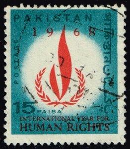 Pakistan **U-Pick** Stamp Stop Box #154 Item 71