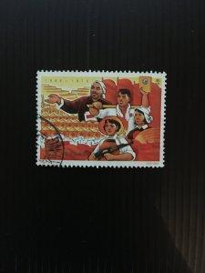 1966 China stamp, Genuine, USED, List #682
