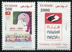 HERRICKSTAMP NEW ISSUES TUNISIA Sc.# 1645-46 Transitional Justice