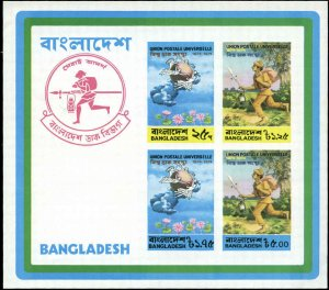 Bangladesh Scott #68a IMPERF Mint Never Hinged