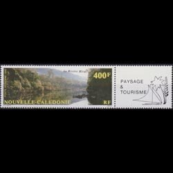 NEW CALEDONIA 1992 - Scott# C228 Nature Park Set of 1 NH