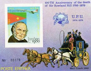 Eritrea 1980 Concorde/Sir Rowland Hill/UPU Cent. SS Imp.mnh