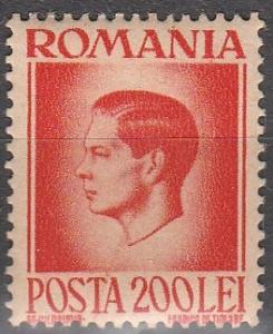 Romania #654 MNH (S4099)