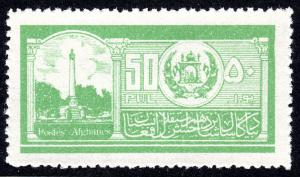 Afghanistan 306, MNH. 16th Independence Day. Independence Monument, 1934