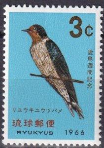 Ryukyu  Islands #143 MNH (S7726)