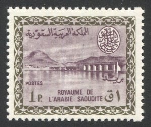 SAUDI ARABIA  1p Dam  Sc 286  MNH F-VF, SG 557 / £29
