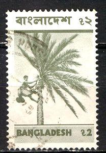 Bangladesh; 1976; Sc. # 104; O/Used Single Stamp