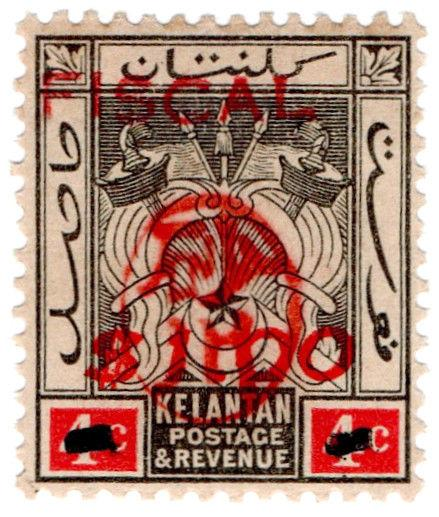 (I.B) Malaya States Revenue : Kelantan (Japanese Occupation) $1 on 4c OP