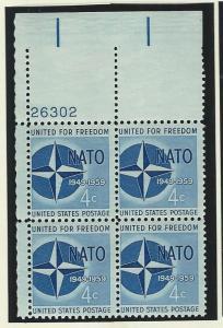 United States Plate Block   mnh SC  1127