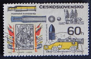 Czechoslovakia, (79-4-И-Т)