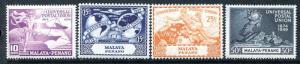 Malaya Penang 23-26, MLH, UPU-75 1949 Plane Ship Hemisphere Globe.