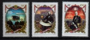 Latvia Sc 793-5  2011 93rd Anniversary stamp set mint NH