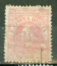 CX: Serbia 5 used CV $375