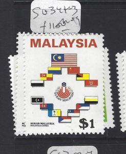 MALAYSIA     (P0801BB)  SG 341-3  MOG
