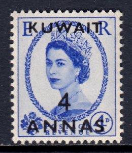 Kuwait - Scott #108 - MNH - SCV $1.50