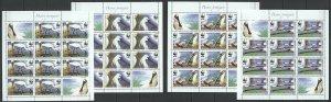 RM022 2006 ROMANIA WWF FAUNA WATER BIRDS #6134-37 MICHEL 28 EURO 4SH MNH