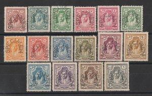 JORDAN : 1930 Emir set 1m-£1, perf SPECIMEN. MNH **.