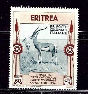 Eritrea 179 MH 1934 issue