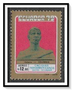 Ecuador #C671 Airmail MNH