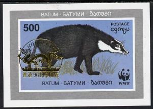 Batum 1996 WWF Wild Animals (Badger) imperf s/sheet with ...