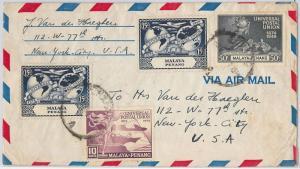 UPU -- MALAYA PENANG -  POSTAL HISTORY -  AIRMAIL COVER to USA
