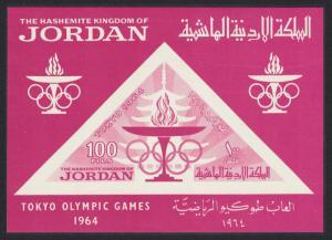 Jordan Olympic Games Tokyo MS 1964 MNH SG#MS618