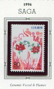 Japan 1996 Prefecture NH Scott Z185 Saga Ceramac Vessel & Flames