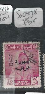 IRAQ (PP2005B) SERVICE 75 F     SG 0478     VFU