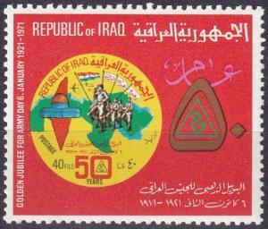 Iraq #580 MNH  CV $4.00 Z176