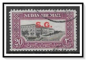 Sudan #CO8 Airmail Official Used