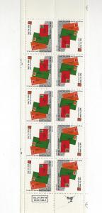 Israel, 1074a, Special Occassions Bklt Pane(10),**MNH**