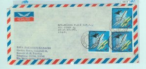84618 - PAKISTAN - POSTAL HISTORY -  Airmail COVER to ITALY 180 - AIRPLANE