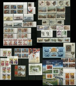 RUSSIA 1996 Postage Stamp Sheet Collection ROSSIJA Republic MINT NH VF OG