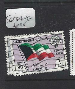 KUWAIT   (PP2804B)  SG 172-3   VFU